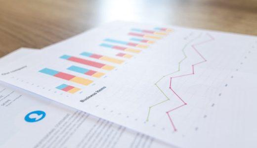 特許実務メモ:公報発行のタイミングや国内移行情報についてのTips