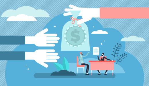 企業知財部の年収の話【いったいいくらもらえるの?】
