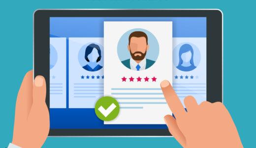 企業スカウトが来る?!転職サイトおすすめ3選|使うべきメリットを解説