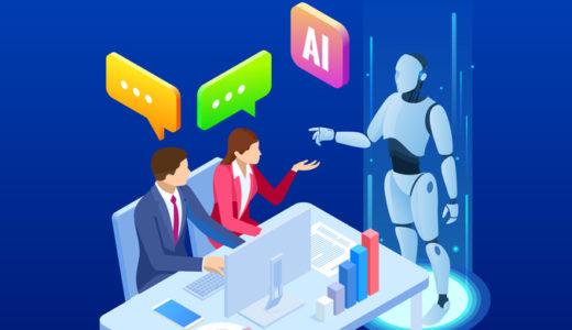 AIは弁理士の敵か?代替されない知財の仕事とは?