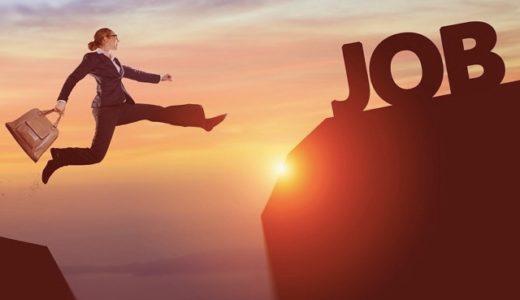 【弁理士の転職】企業は特許事務所の経歴を評価するか?