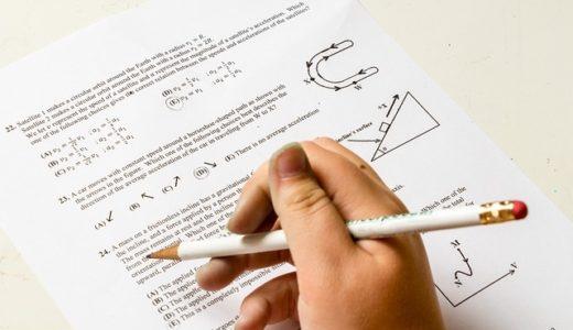 知財検定の難易度ってどれくらい?試験制度や受験資格などもご紹介!