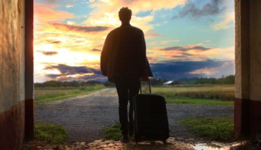 【退職エントリ】20代のぼくが大手企業を辞めた理由