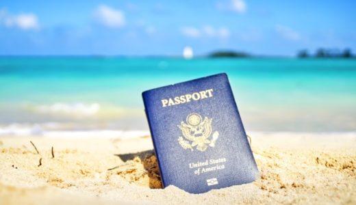 ITパスポートってどんな試験?|勉強方法と受験体験記もご紹介!