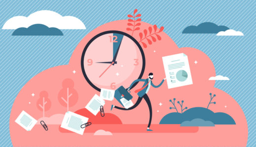弁理士試験の日程と内容【2021年度版】詳細を解説します!
