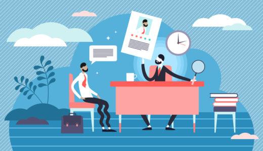 知財部員の転職は難しいの?体験談を紹介します!